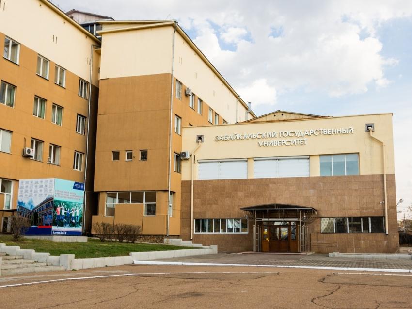 Образовательные программы вузов Забайкалья признаны одними из лучших в России
