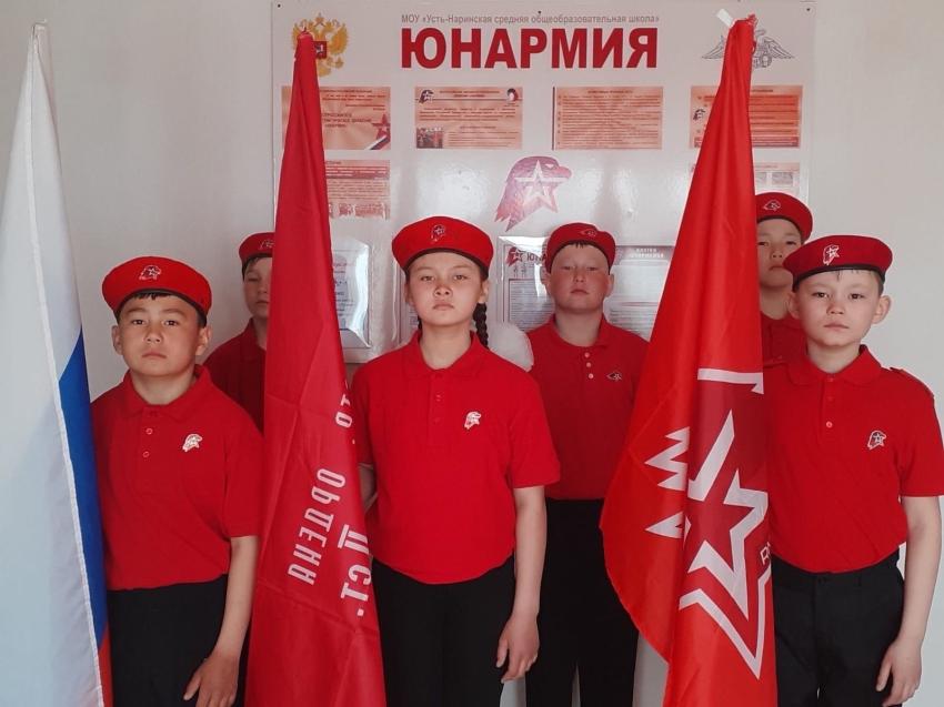 В маленьком забайкальском селе Усть-Нарин девять школьников вступили в ряды «Юнармии»
