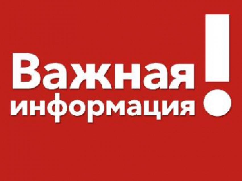 Прием граждан, охотников и охотпользователей по Улетовскому району пройдет 15 сентября в Чите