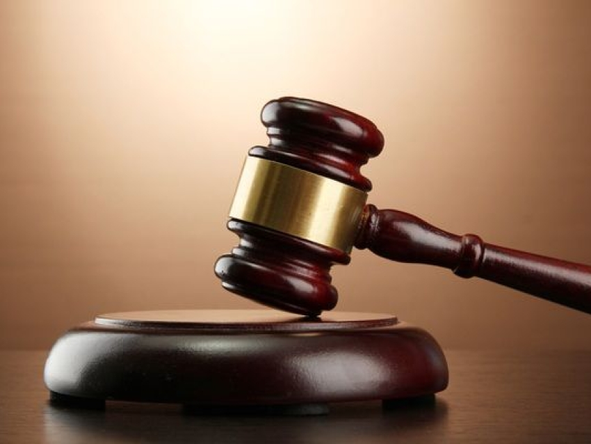 Министерство природных ресурсов Забайкальского края организует проведение аукциона на право заключения договора купли-продажи лесных насаждений