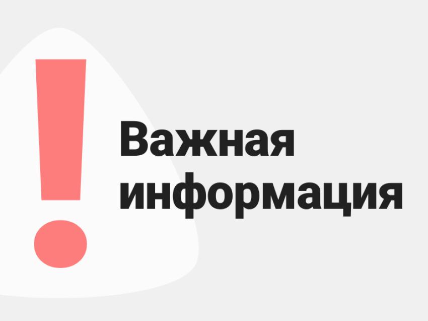 Министерство природных ресурсов Забайкальского края объявляет конкурсы на замещение вакантных должностей государственной гражданской службы Забайкальского края