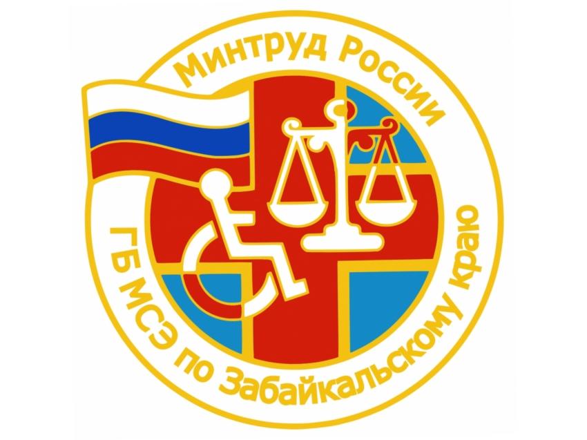 Консультирование граждан по вопросам установления группы и причины инвалидности пройдёт в Чите