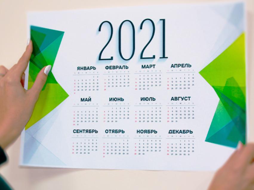 Минтруда региона рассказало,  какие выходные и праздничные дни ждут забайкальцев в 2021 году