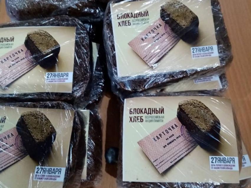 Спортсмены региона подключились к всероссийской акции «Блокадный хлеб»