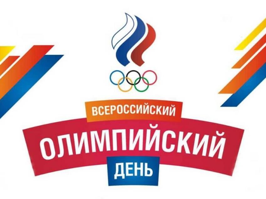 Поздравление Виталия Ломаева с Всероссийским Олимпийским днём!
