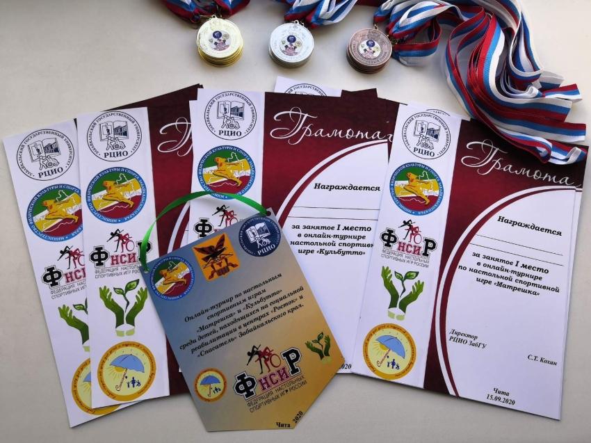 Онлайн турнир по адаптивным настольным играм прошел в Чите