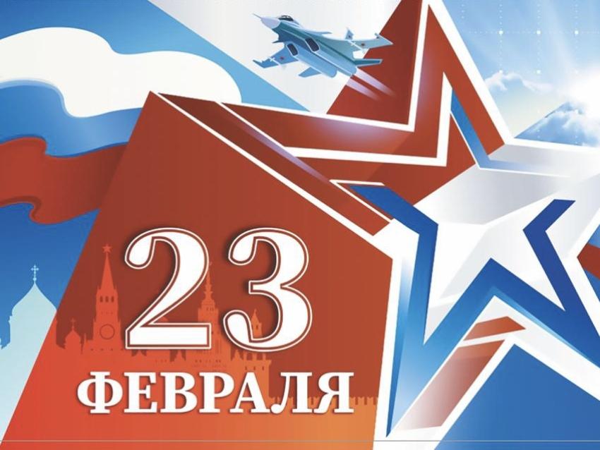 Виталий Ломаев: С Днем защитника отечества!