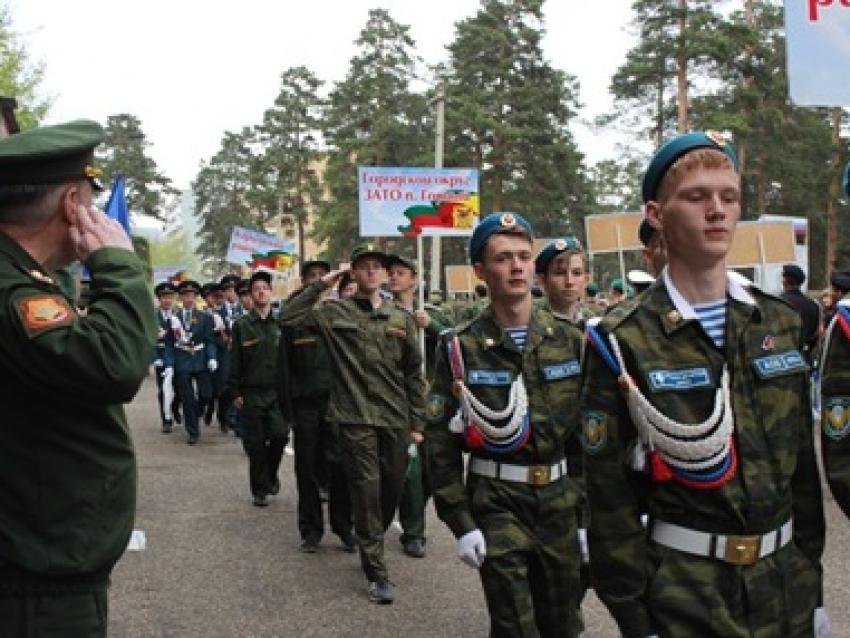 В Чите стартовала спартакиада молодежи допризывного возраста Забайкальского края