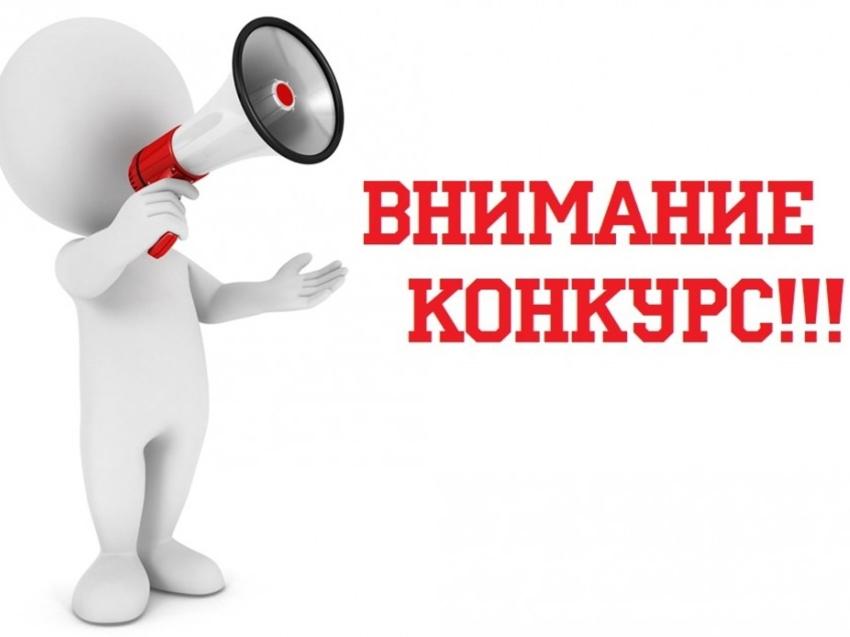 Начался прием заявок на конкурс грантов для некоммерческих организаций Забайкальского края