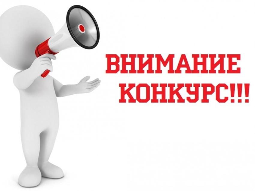 В Забайкалье открыт конкурс некоммерческих организаций для предоставления в 2021 году грантов в форме субсидий