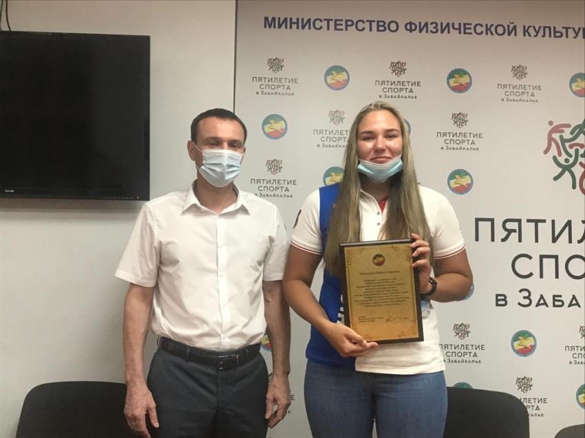 Пресс-конференция с чемпионкой Европы Марией Шишмарёвой состоялась в Чите