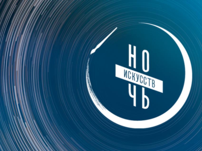 Забайкалье присоединится к всероссийской «Ночи искусств»