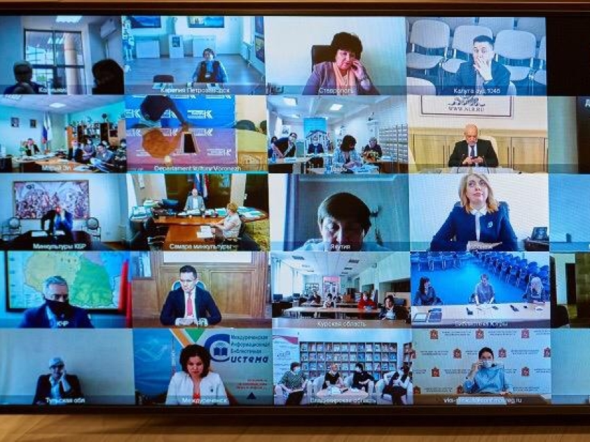В министерстве культуры прошла видеоконференция, посвящённая библиотекам