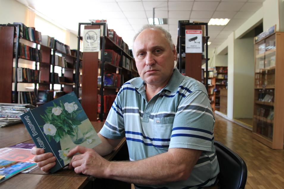 Альбом, посвященный забайкальскому художнику-фронтовику, увидел свет