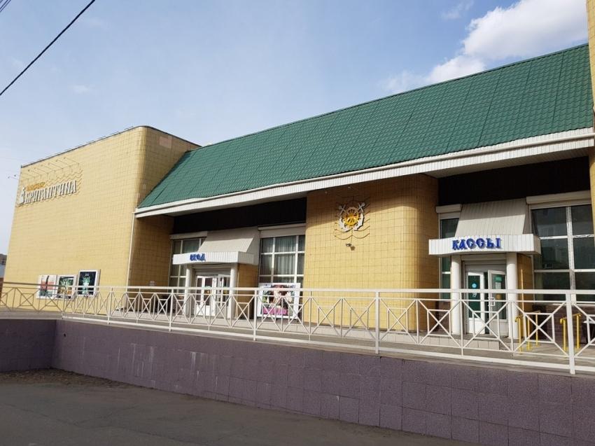 Кинотеатры Забайкалья возобновляют свою работу