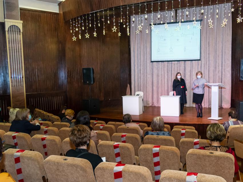 В Чите стартовал форум работников культуры