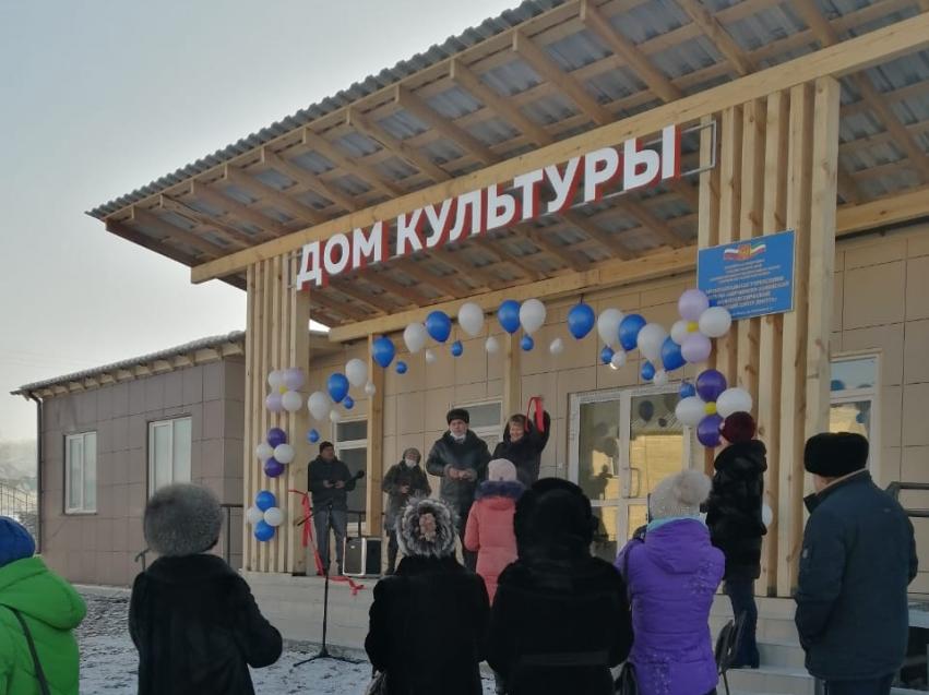 Новый Дом культуры открылся в Нерчинском Заводе