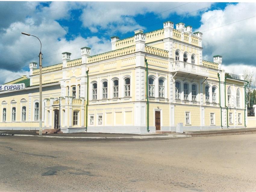 Оргкомитет по проведению съезда золотопромышленников Забайкальского края