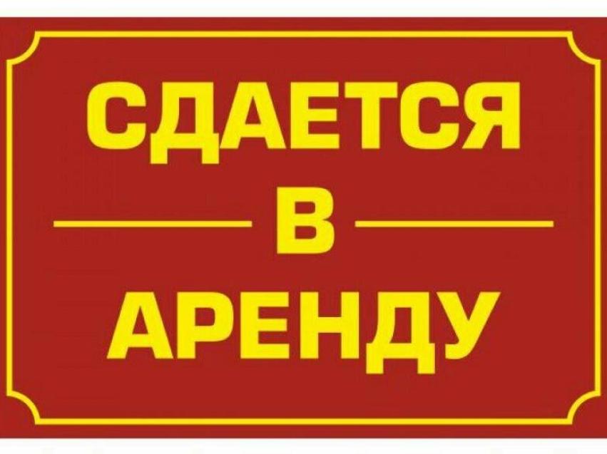 Комитет по управлению муниципальным имуществом и инвестициям администрации муниципального района «Оловяннинский район» сдаёт в аренду земельный участок