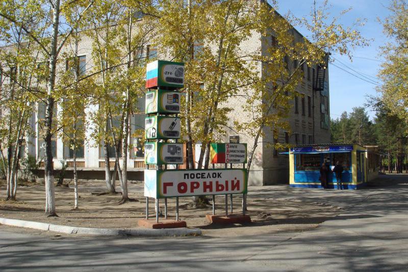 Предприниматели в ЗАТО Горный смогли продолжить деятельность благодаря защите Уполномоченного