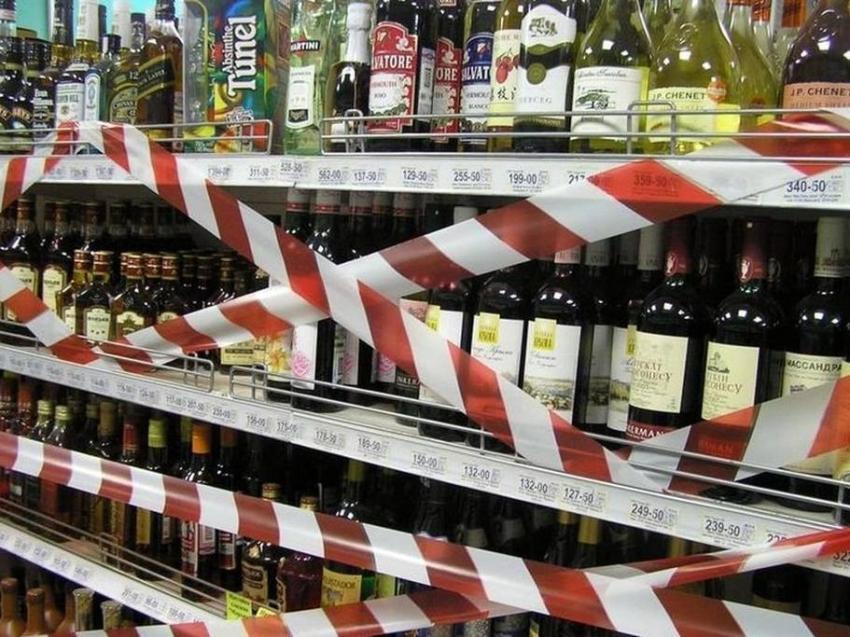 Вопрос бизнес-защитнику: ограничение времени продажи алкоголя в Забайкалье