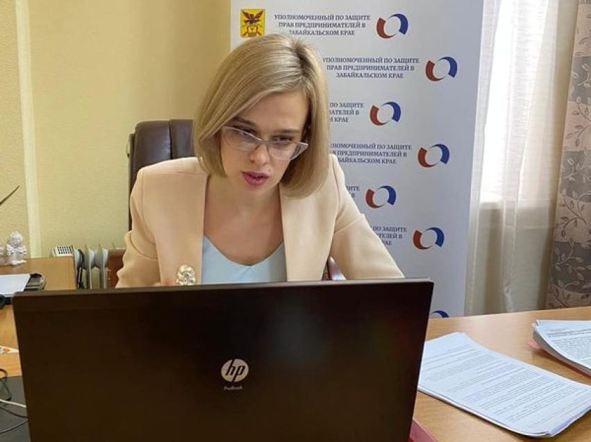 Работа с банками в условиях 115-ФЗ, кредит ФОТ 3.0 и новые финансовые инструменты: бизнес-защитник Забайкалья провела вебинар для предпринимателей