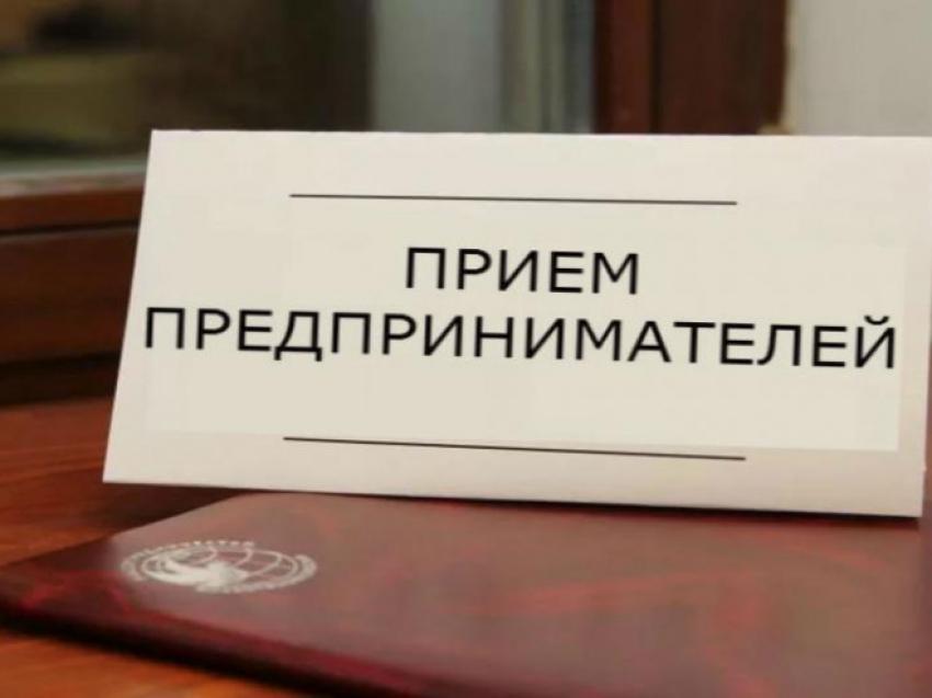 Первый заместитель Амурского бассейнового природоохранного прокурора проведет личный прием предпринимателей в Чите