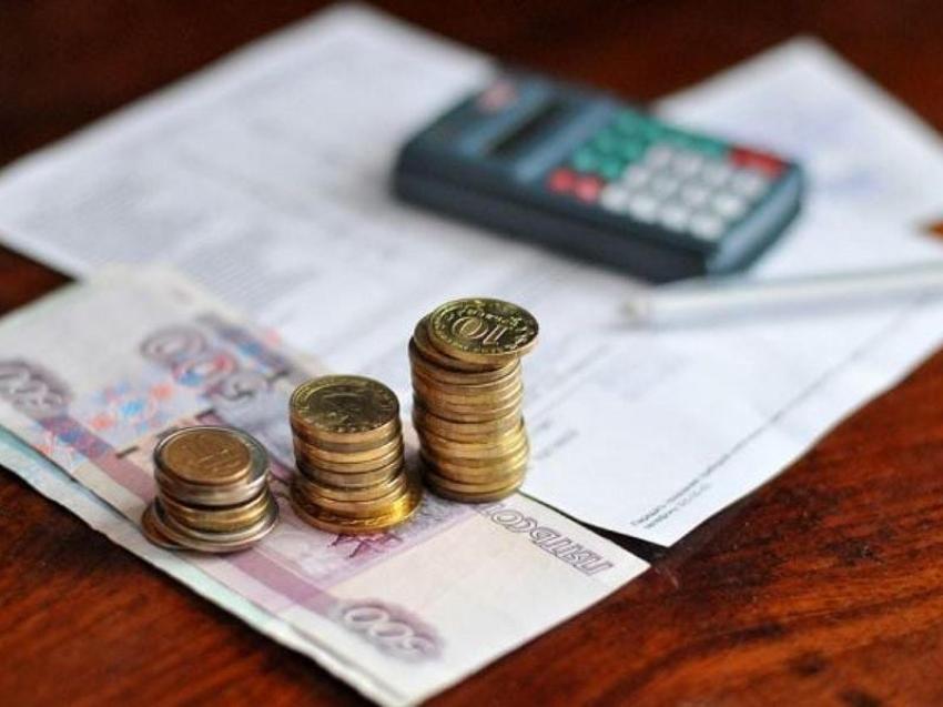 Конкурсы на получение субсидий проводит администрация городского округа «Город Чита»