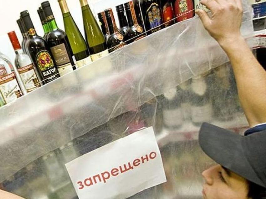 Уважаемые участники алкогольного рынка! РСТ Забайкальского края публикует для Вас условия продажи алкогольной продукции в организациях общественного питания.