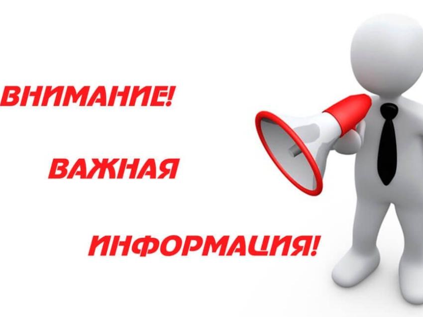 Запрет розничной продажи алкогольной продукции на территории г. Читы в день проведения выпускных мероприятий!