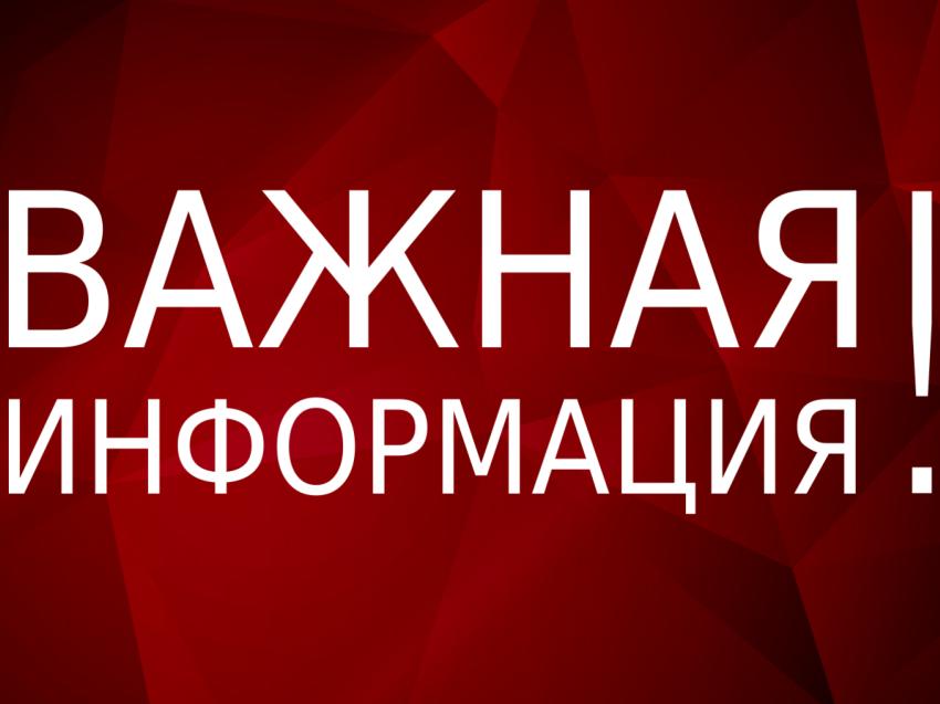 Руководителям топливоснабжающих организаций  Забайкальского края