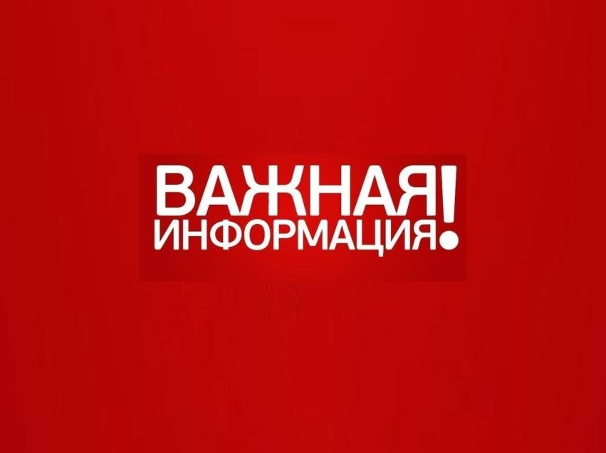 По расчету актуальных размеров наценок  на школьное питание на территории  Забайкальского края