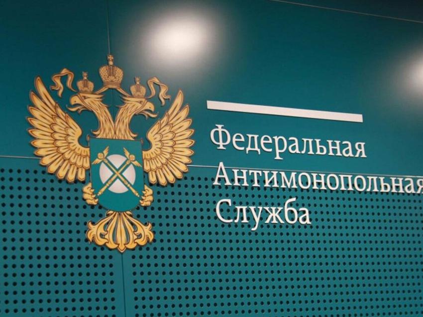 ФАС России предлагает уравнять ставку перекрестного субсидирования по всем уровням напряжения