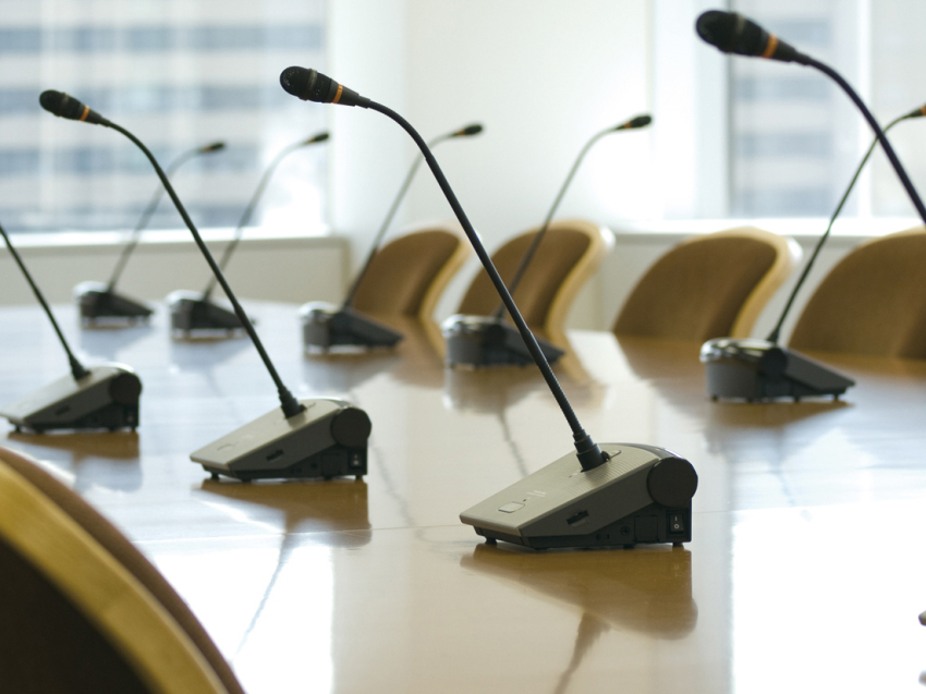 В Региональной службе по тарифам и ценообразованию Забайкальского края пройдет пресс-конференция