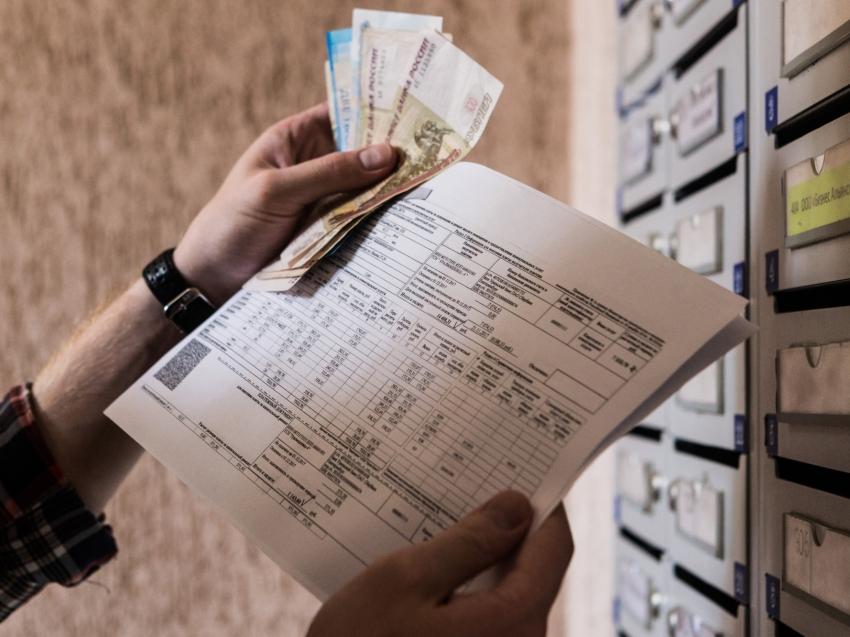 Мониторинг соблюдения размера платы граждан за коммунальные услуги (Январь 2021 года)