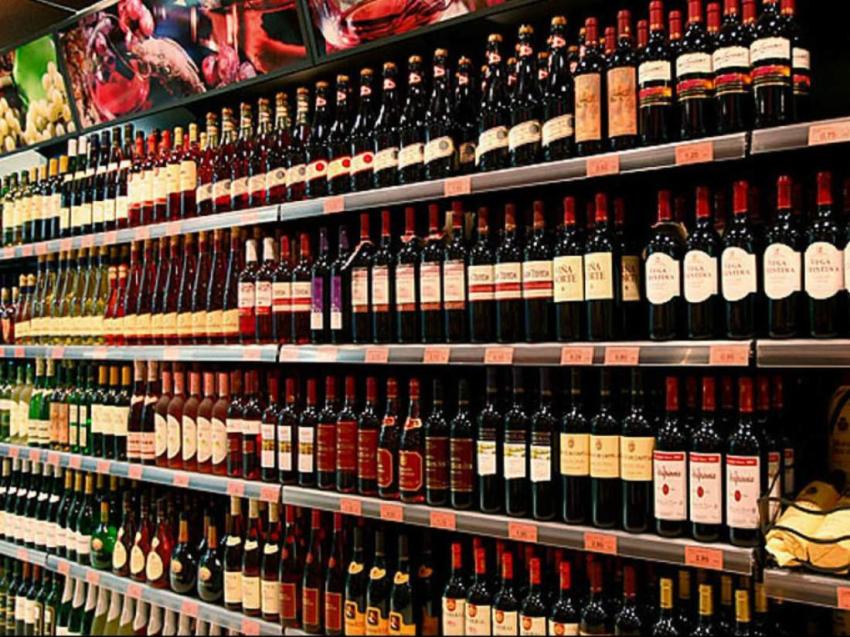 Розничная продажа алкогольной продукции запрещена 5 июня на территории городского поселения «Карымское»