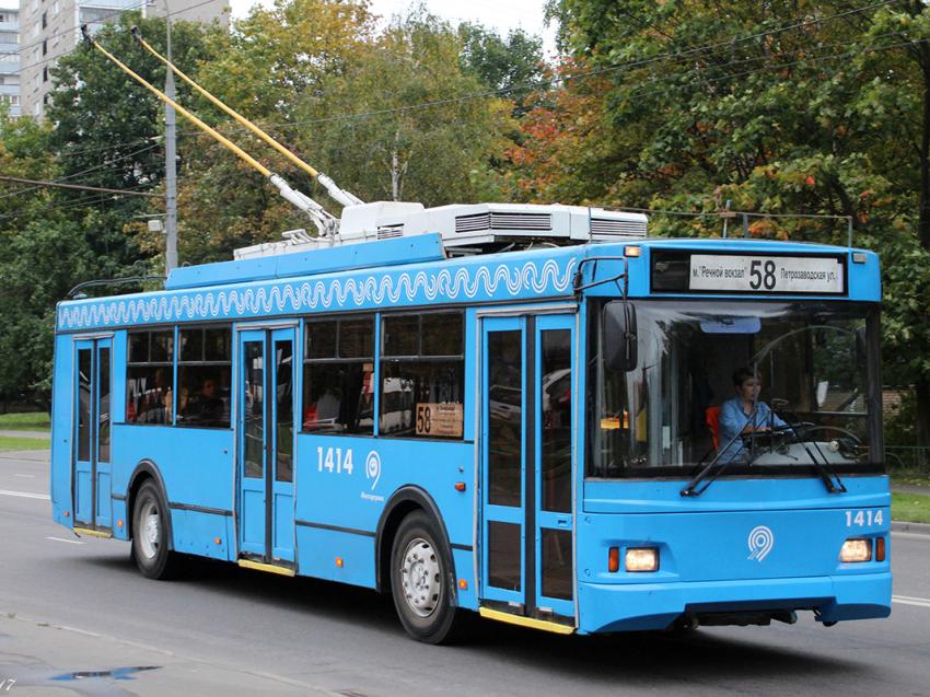 Службой по тарифам и ценообразованию Забайкальского края установлен тариф на перевозку пассажиров наземным электрическим транспортом