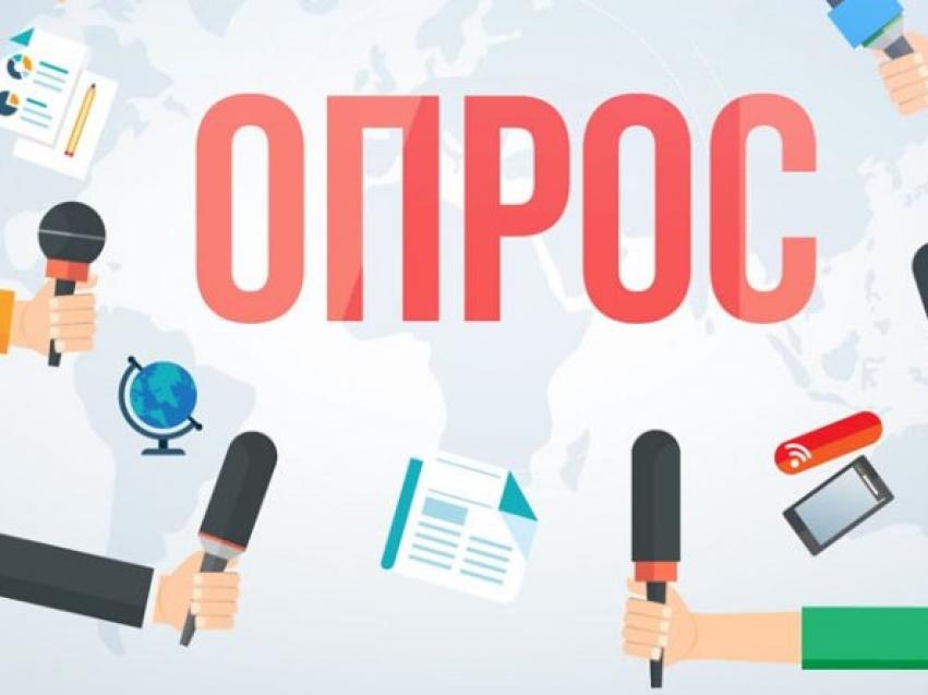 РСТ Забайкальского края запустила два социологических опроса