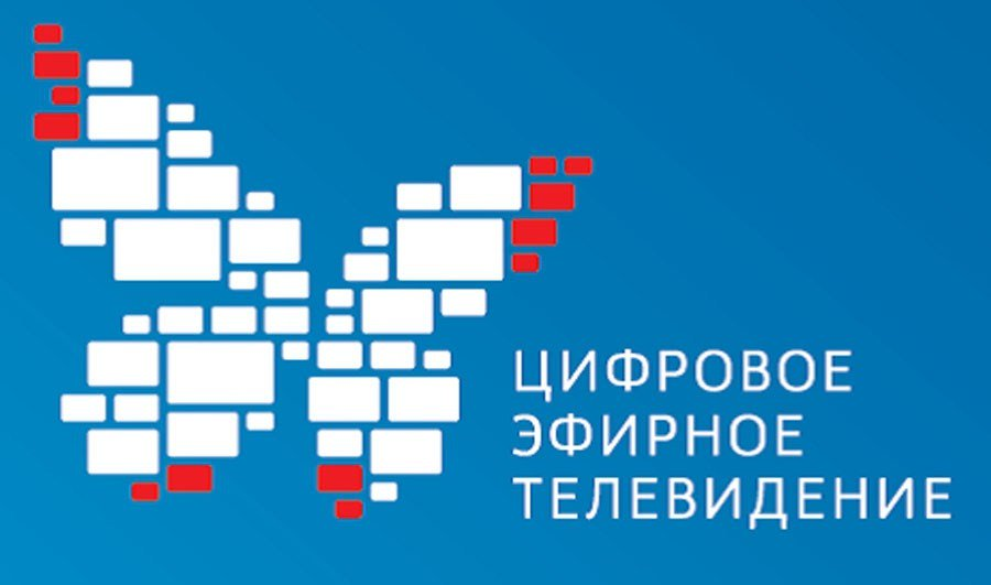 14 октября 2019 года в Забайкальском крае прекратится аналоговое вещание обязательных общедоступных телерадиоканалов