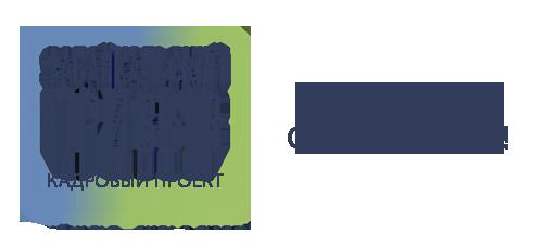 Развитие кадрового проекта &quotЗабайкальский призыв&quot