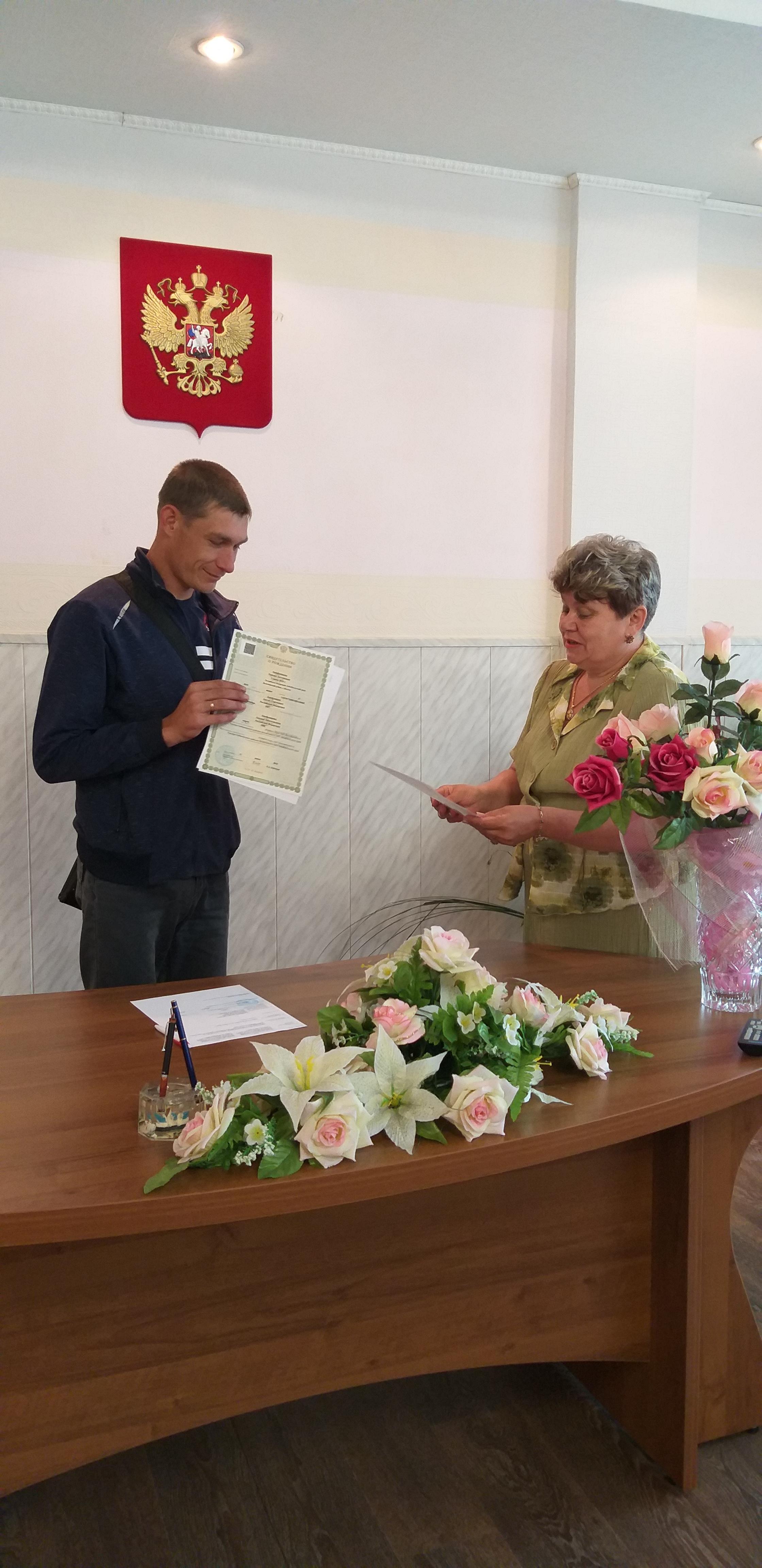 В отделе ЗАГС Могочинского и Тунгиро-Олёкминского районов Департамента ЗАГС Забайкальского края зарегистрировано рождение 100 ребенка