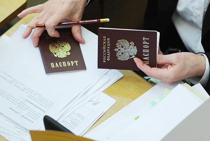 Какие документы требуют замены после изменения фамилии