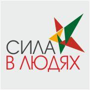Форум активных граждан «Забайкалье – сила в людях» проходит в посёлке Могойтуй и городе Могоча