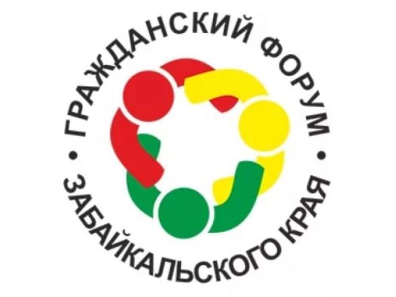 Объявлен  прием  заявок на участие в выставке-ярмарке НКО города Читы