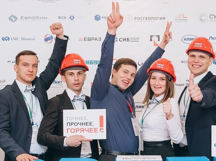 Студенты Забайкальского государственного университета представят идеи цифровизации для горного дела