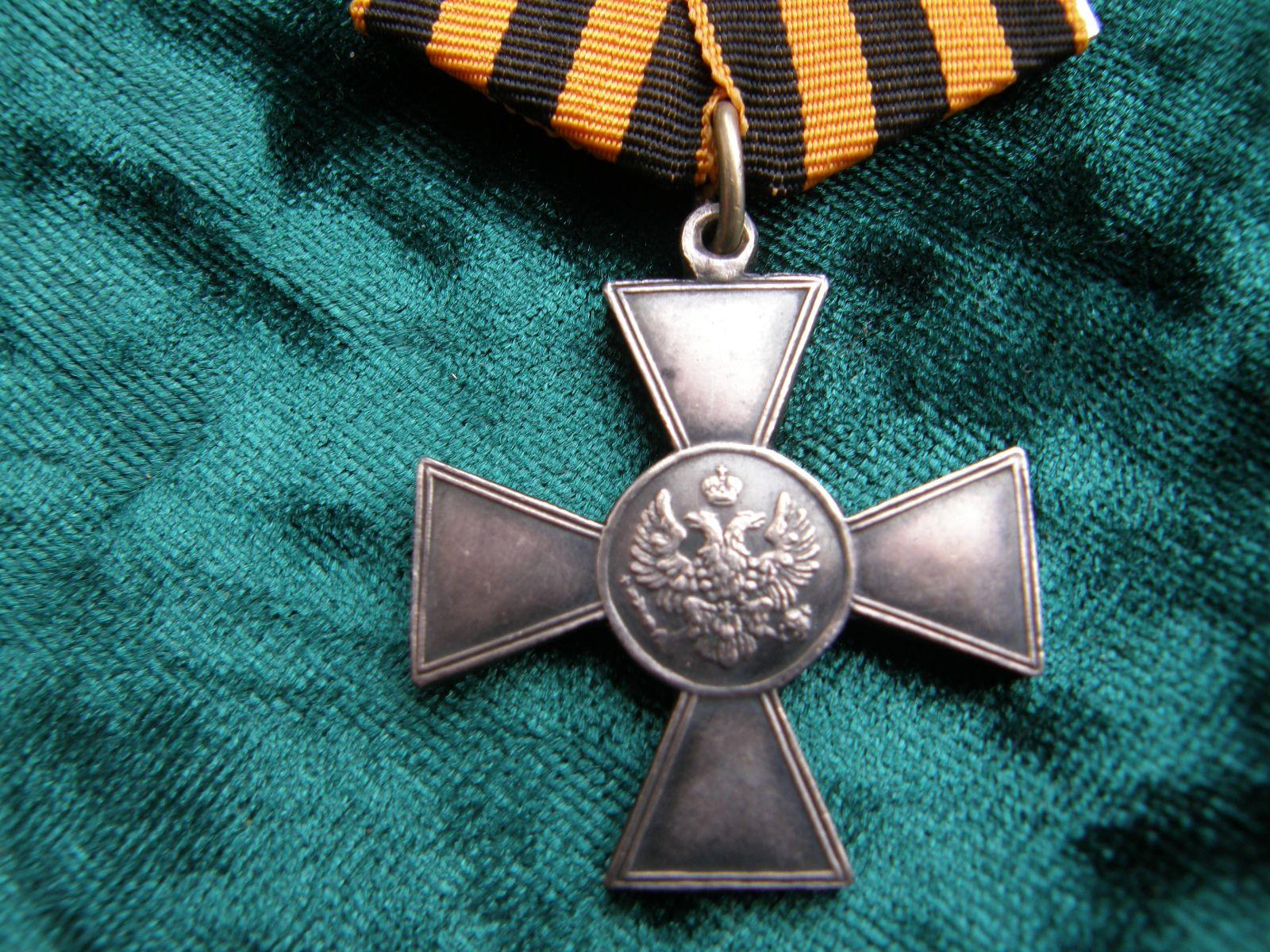 Картинки георгиевский крест
