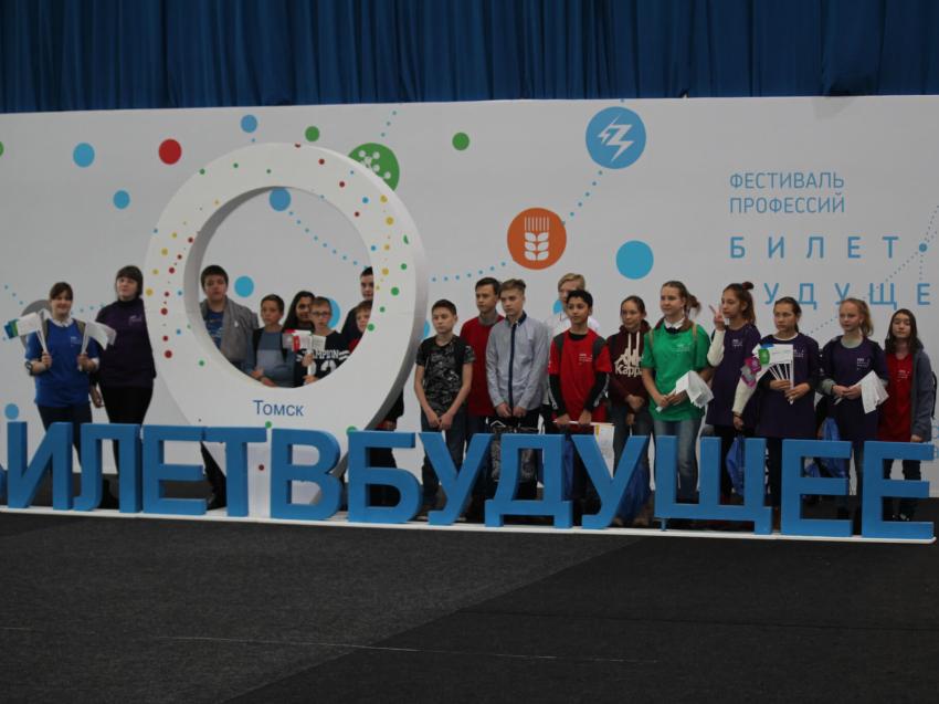 Онлайн-тестирование в рамках проекта «Билет в будущее» прошли 13 тысяч школьников из Забайкальского края