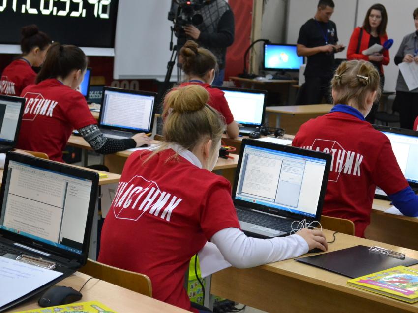 Центр опережающей профессиональной подготовки будет создан в Забайкалье