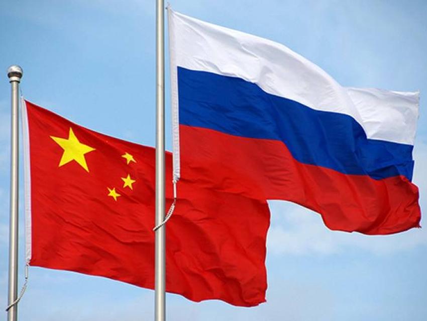 Тридцать первая встреча между транспортными делегациями Забайкальского края РФ и автономного района Внутренняя Монголия КНР