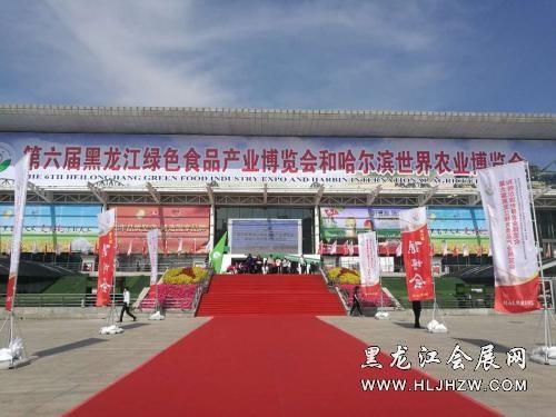 Седьмая промышленная выставка экологически чистых продуктов и Второй международный фестиваль риса
